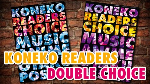 Koneko Readers DOUBLE Choice