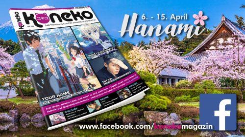 Koneko Hanami auf Facebook