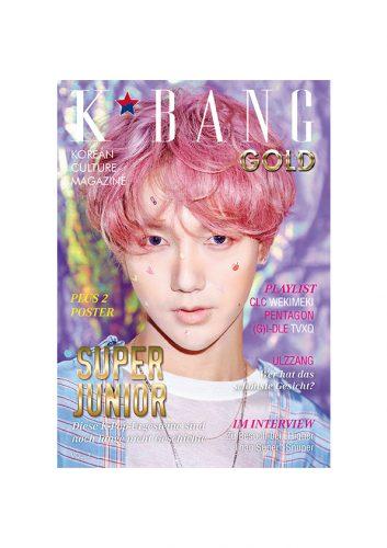 K*bang GOLD #07