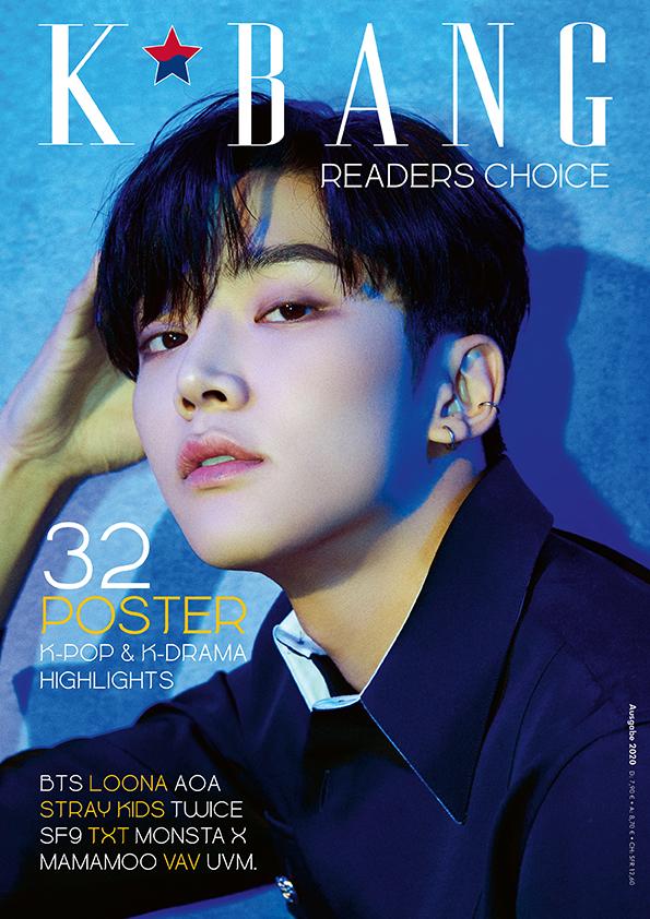 K*bang Readers Choice 2020 Rowoon Edition