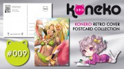Koneko Retro Cover Postcard Collection #009