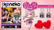 Koneko #077 Share Your Love Edition