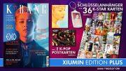 K*bang #11 Xiumin Edition Plus