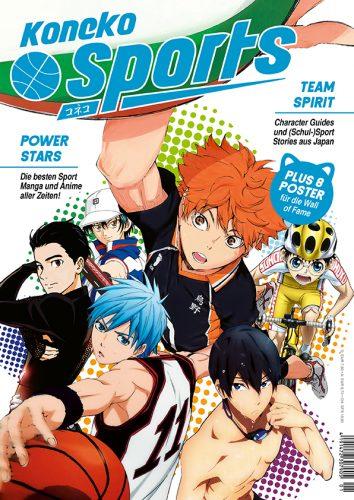 Koneko Sports