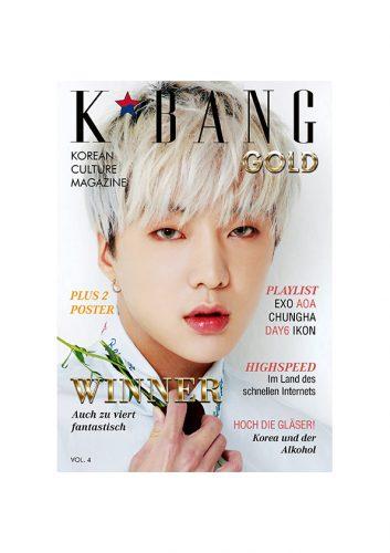 K*bang GOLD #04