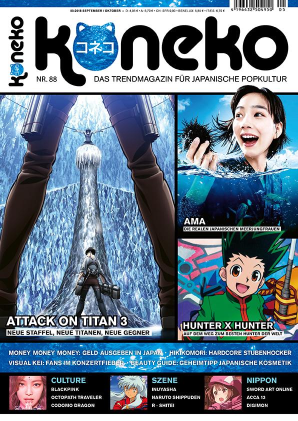 cover_KON0880518.jpg