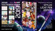 Koneko Kalender 2019 Stylus Light Pen Edition