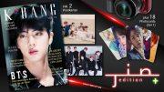 K*bang #13 Jin Edition Plus