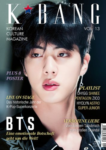 K*bang #13 Jin Edition