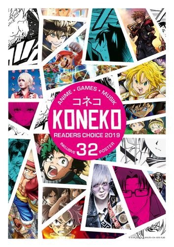 Koneko Readers Choice 2019