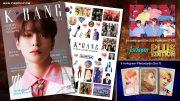 K*bang #14 Jaehyun Edition Plus