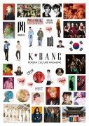 K*bang #14 Stickerbogen Set 1