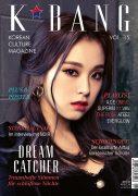 K*bang #15 Gahyeon Edition