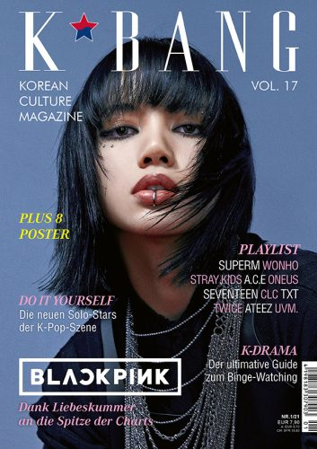 K*bang #17 Lisa Edition