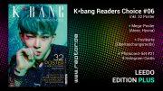 K*bang Readers Choice #06 Leedo Edition Plus